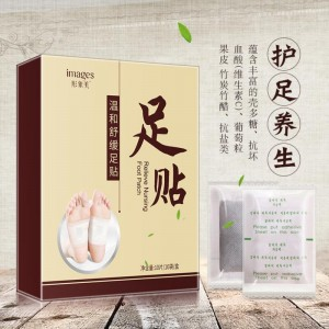 G9 Images relive Nursing Detox Foot Patch Slimming Foot Care Pad (B53)
