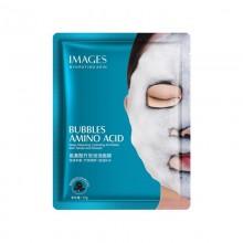 G9 IMAGES Bubble Amino Acid Bamboo Charcoal Deep Pore Facial Mask 1 pcs (C11)