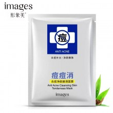 G9 IMAGES Anti acne Cleansing Skin Tenderness Facial Mask 1 Piece (C13)