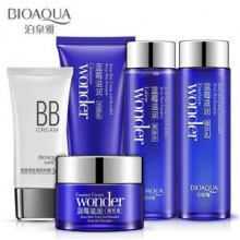 BIOAQUA Blueberry Wonder 5 Piece Gift Box Skincare Set (D41)