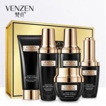 VENZEN Niacinamide Advanced Hydrating Brightening Skincare 5pcs Gift Set