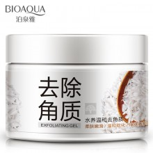 G9 BIOAQUA Deep Exfoliator Gel Scrub Smooth Moisturizing Skin Care 140g (B41)