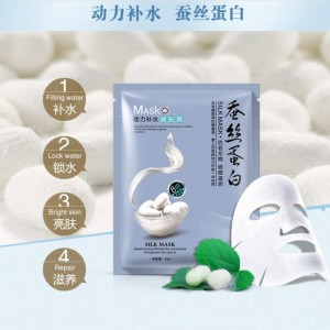 ONE SPRING Silk Mask Protein Moisturizing Hydrating Facial Mask 1 Piece (D21)