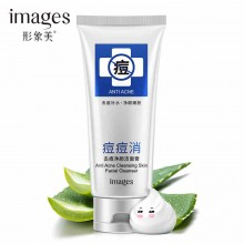IMAGES Anti Acne Cleansing Skin Facial Foam Cleanser 100g (B41)