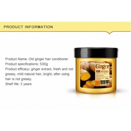 BIOAQUA Ginger Hair Mask Charming Hair Repair Dry Damaged Hair 500g (B33)