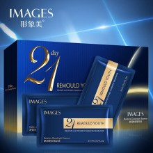IMAGES 21 Days Remould Youth Moisture Goodnight Essence 21pcs (A23)
