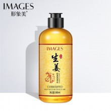 IMAGES Ginger Shampoo Anti Hair Dandruff Hair Care 300ml (B33)
