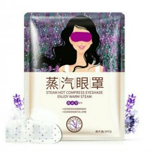 BIOAQUA Steam Hot Compress Eyeshade Relieve Eye Mask 1 Piece (C13)