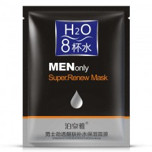 BIOAQUA Men H2O Super Renew Moisturizing Mask 1 Piece (D32)