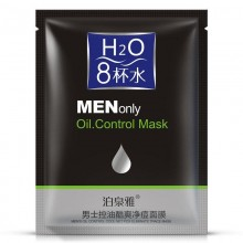 BIOAQUA Men H2O Oil Control Moisturizing Mask 1 Piece (D32)
