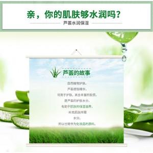 BIOAQUA Aloe Vera 92% Extracts Aloe Lotion Refresh And Moisture Face Toner 120ml (A22)
