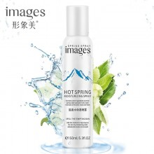IMAGES Hot Spring Moisturizing Spray Skin Moist And Fresh 150ml (A32)