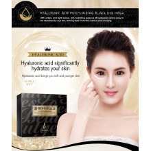 ROREC 10pcs HYALURONIC ACID BLACK MASK
