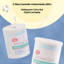 MONKIDS 2-Way Cosmetic Cotton Buds 200's