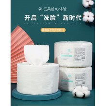 MONKIDS disposable bags face towel cotton towel thickening pearl pattern roll towel facial beauty salon