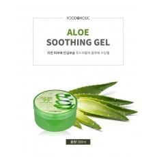 Foodaholic Aloe Vera 99% Soothing Gel
