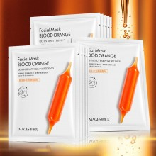 G9 IMAGES Blood Orange Facial Mask Moisturizing Replenish Skin Nourishing Hydrating Skin Care