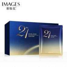 G9 Images Moisturizing 21 Days Good Night Essence Mask Hydrating Skin Care Mask