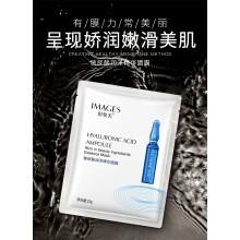 G9 IMAGES Hyaluronic Acid Nicotinamide Anti-Aging Moisturizing 10pcs