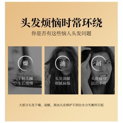 G9 Images Ginseng Shampoo Oil Control Anti-dandruff Anti-itching Moisturizing Nutrition Shampoo 500ml