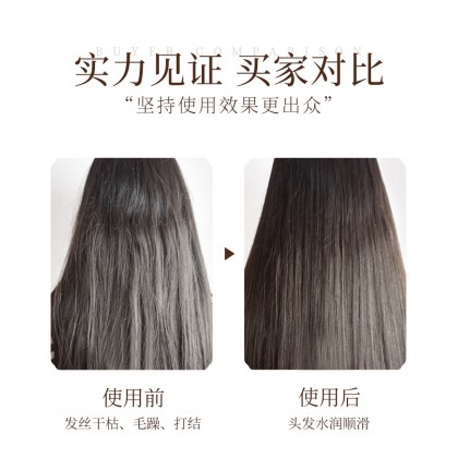 G9 IMAGES Ginger Silky Conditioner Moisturizing Refreshing Oil Control Smoothing Hair Volumizing 300ml