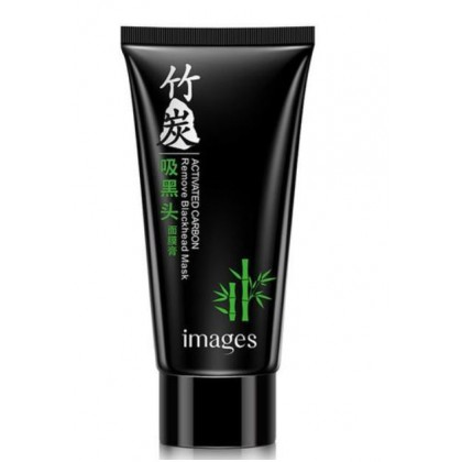 IMAGES Black Mask Blackhead Remover Purifying Black Peel Off Mask Activated Charcoal 60g
