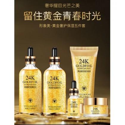 IMAGES 5 in 1 24K Goldfoil Hydration Skin SET