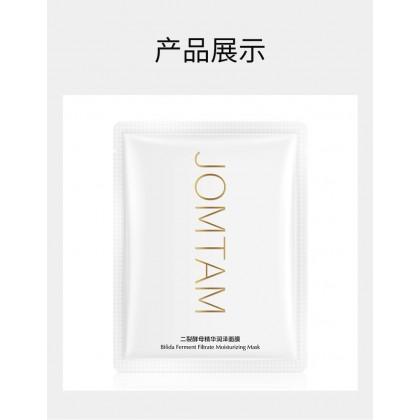 JOMTAM Bifida Ferment Filrate Moisturizing Mask 10pcs*25g