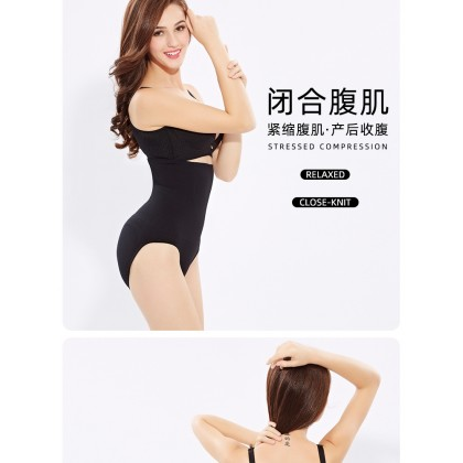 Women High Waist Body Shaper Sexy Slimming Seamless Panties Korset Seluar Bengkung Kurus