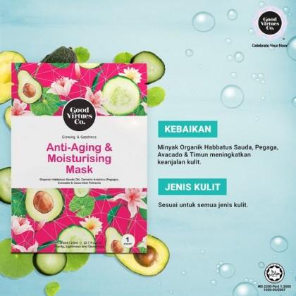 G9 Good Virtues Co Anti-Aging & Moisturizing Mask 5pcs Box Women Halal Facial Mask Made in Malaysia