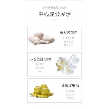 Jomtam Freesia Flower Fragrance Moisturizing Hair Care Conditioner 500ml Smooth Shine Fuzzy Hair