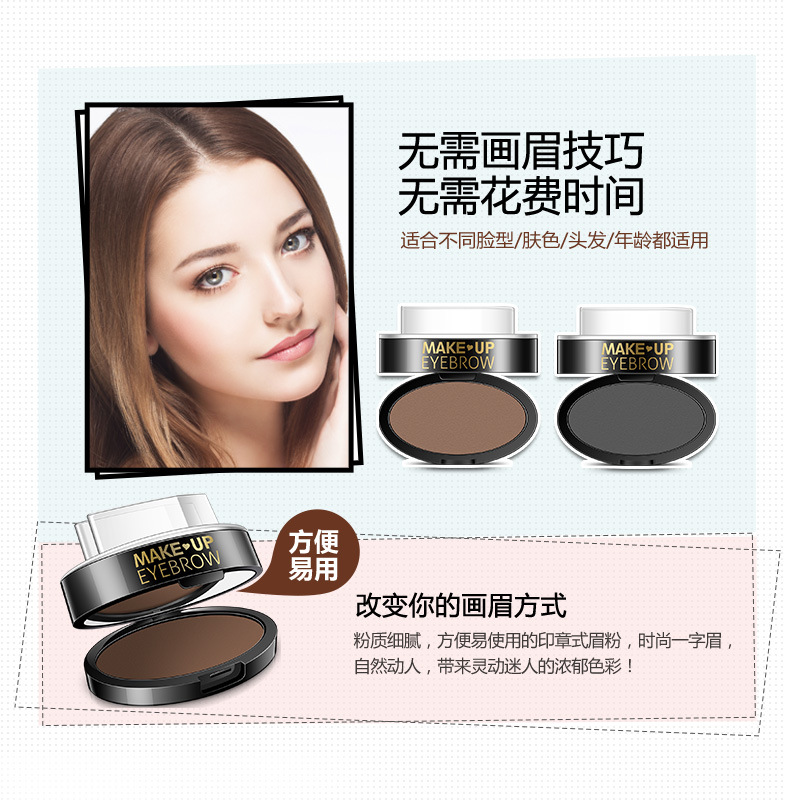 Description Whats In The Box Reviews 0 1 Unit Eyebrow Stamp